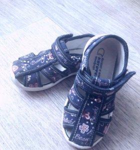 Текстильные туфли Котофей