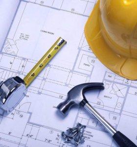 Общестроительные работы ремонт отделка
