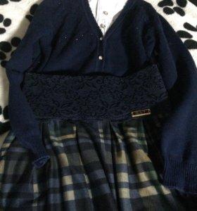 Школьная кофта и юбка