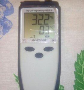 Термогигрометр + барометр