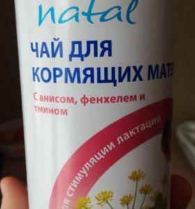 Чай HIPP для кормящих матерей