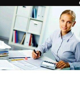 Ведение кадрового делопроизводства