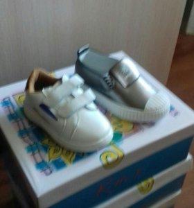 Детская и подросковая обувь