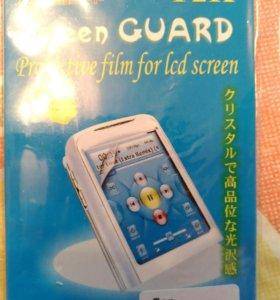 Пленка для телефона HTC HD (2)