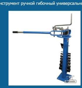 Гибочный инструмент Blacksmith MB31-6x50