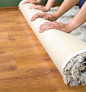 Стирка чистка ковров