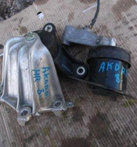 Подушки двигателя и АКПП Accord 8 2.4 автомат