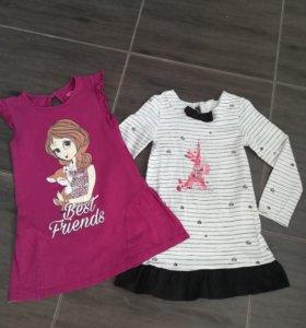 Одежда для девочки пакетом р 104