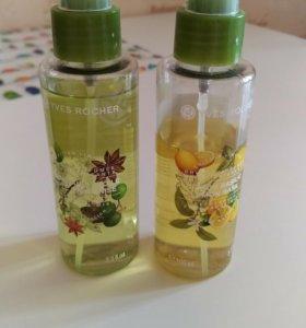 Ив Роше парфюмированные спреи