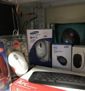 Компьютерные, игровые мышки