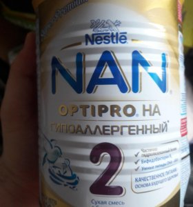 Nan Гипоалергенный 2  400гр