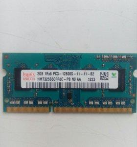 Оперативная память для ноутбуков