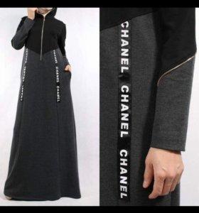 Платье шанель хиджаб