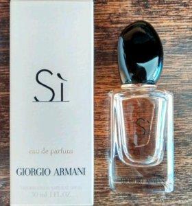 Парфюм Giorgio Armani 100мл мужской и женский