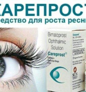 Средство для роста и укрепления ресниц Careprost
