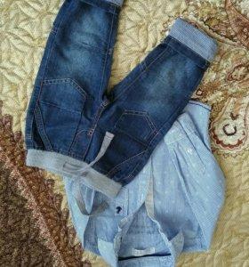 Рубашка+ джинсы