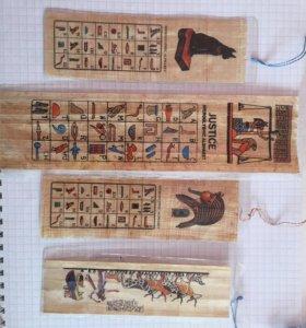 Закладки из папируса