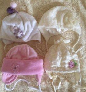 Шапочки для новорожденных