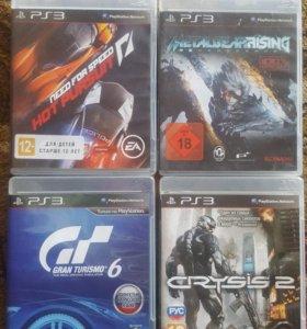 Диски для PS3
