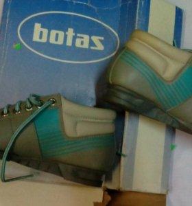 """Лыжные ботинки """"BOTAS""""(р45) чехия"""