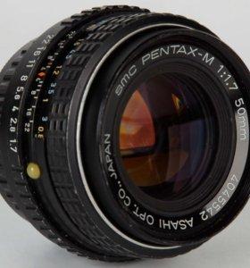 SMC Pentax-M 1:1,7 50 mm, байонет К (Pentax)