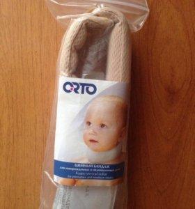 Новый бандаж для шеи детский
