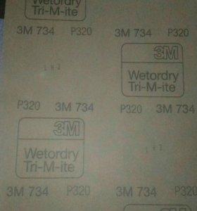 Наждачная бумага 3М,Р320,230*280мм(50шт)