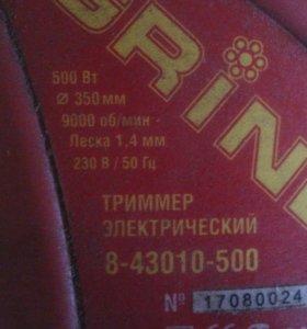 Электрический триммер Grinda