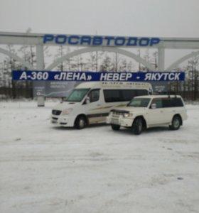Межгород такси