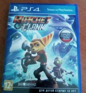 Ratchat clank