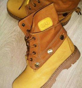 🔴САТ ботинки