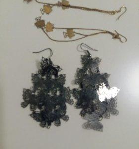 Бусики и сережки #2008