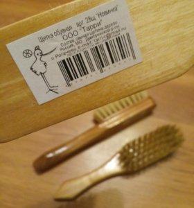 Щетка для одежды и  обуви с натуральной щетиной.