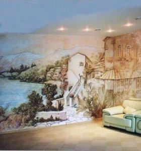 Роспись стен, Граффити