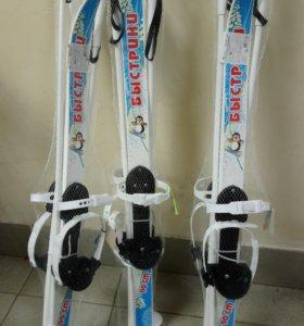 Лыжи детские Быстрики д 90 см. Палки в комплекте