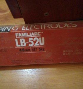 Электроды LB-52U 4mm 5 кг.