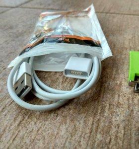 Зарядное устройство-магнит для андроид new