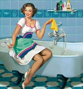 Домработница,Жена на час(сутки),Помощница по дому.