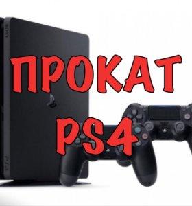 Sony PlayStation 4, PS4, ПС4