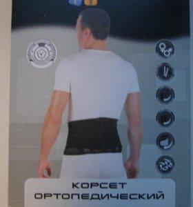 Новый ортопедический корсет