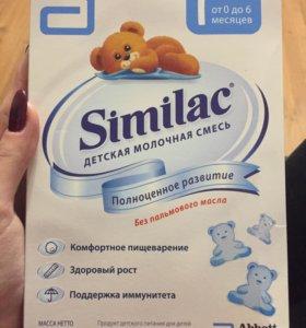Детская молочная смесь #1