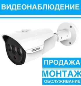 Видеонаблюдение установка/продажа/обслуживание