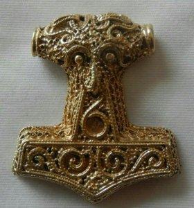 Молот Тора(Мьёльнир) - Латунь