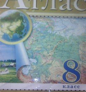 Атлас по географии для 8 класса