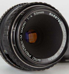 SMC Pentax-M Macro 1:4 50mm, байонет К (Pentax)