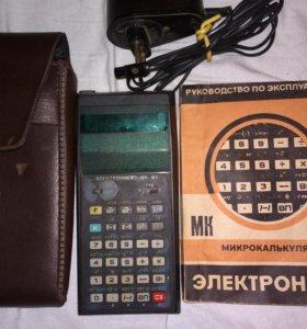 Инженерный программируемый калькулятор МК-61