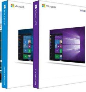 лицензионные ключи windows 10