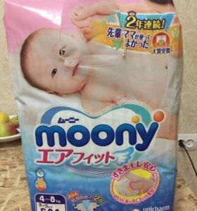 Памперсы Moony