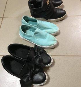 Три пары обуви ,б/у размер 37 -37,5