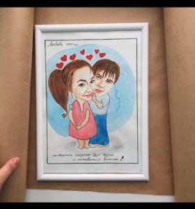 Love is подарок портрет